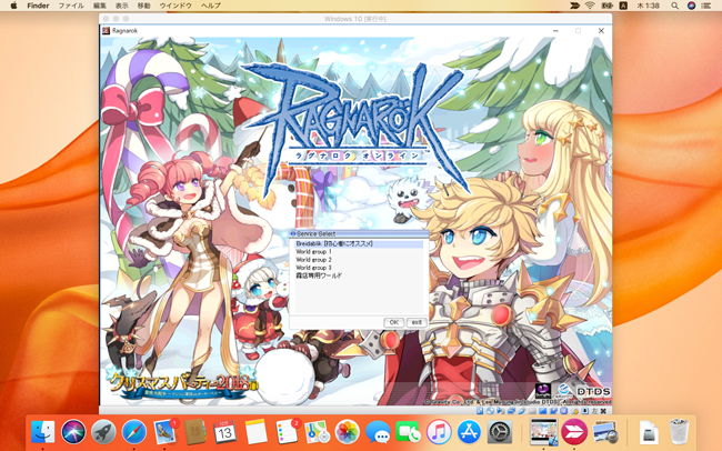virtual box windows10 ragnarok online
