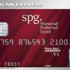 【SPGアメックス】旅行好きなら絶対損はない最強のカード【紹介入会で39,000P】