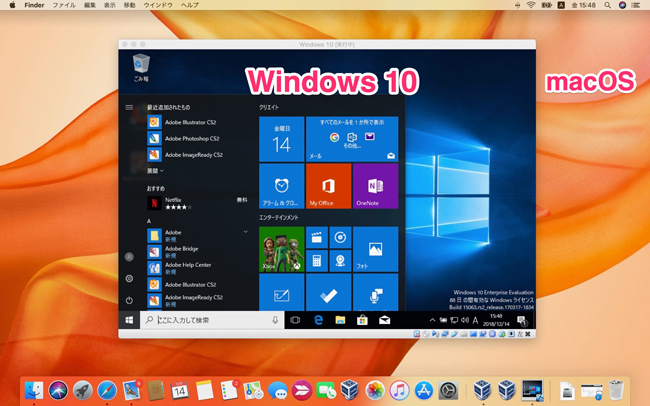virtual box windows10