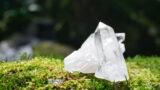 石垣島の水晶を拾ってみませんか? クリスタルビーチのアクセス方法