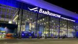 ウラジオストク国際空港から市内の行き方・両替・SIM【2020年版】