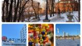 【2020年年末年始】アジムット ホテル ウラジオストク宿泊レビュー