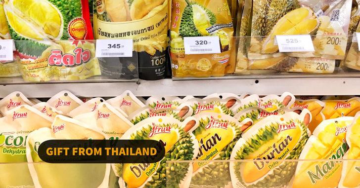 thailand bigc
