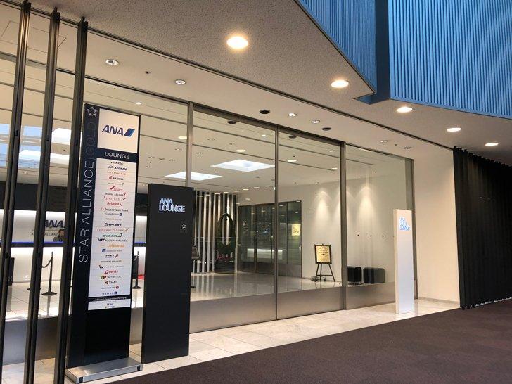 成田空港 ANA SUITE LOUNGE